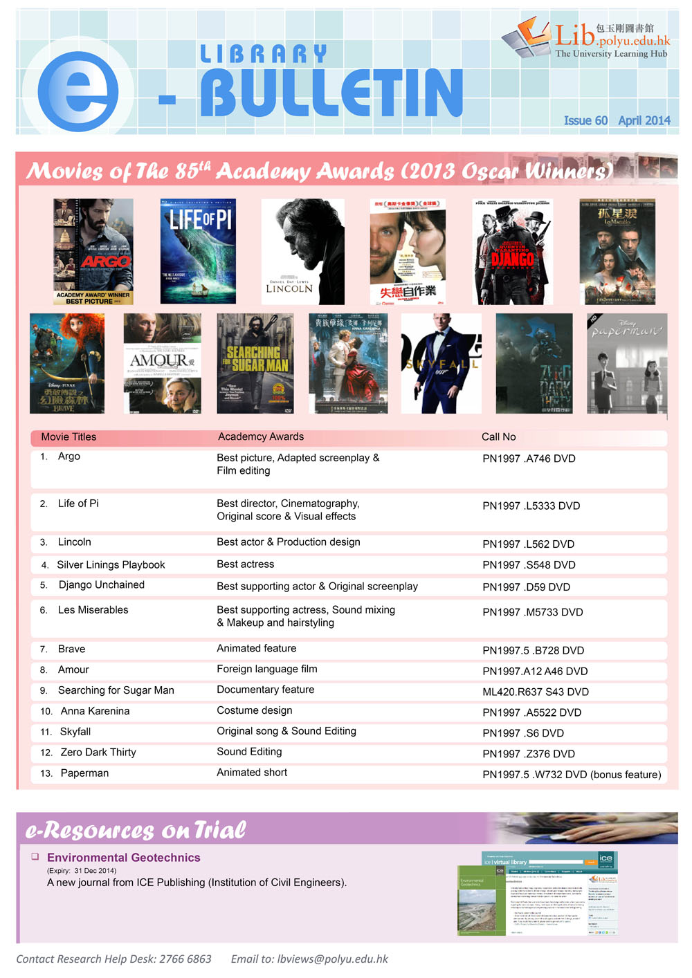 Library e-Bulletin (Apr 2014)