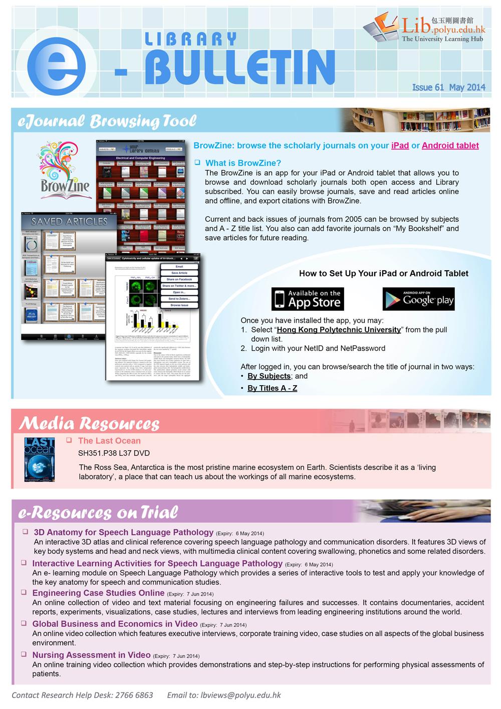 Library e-Bulletin (May 2014)