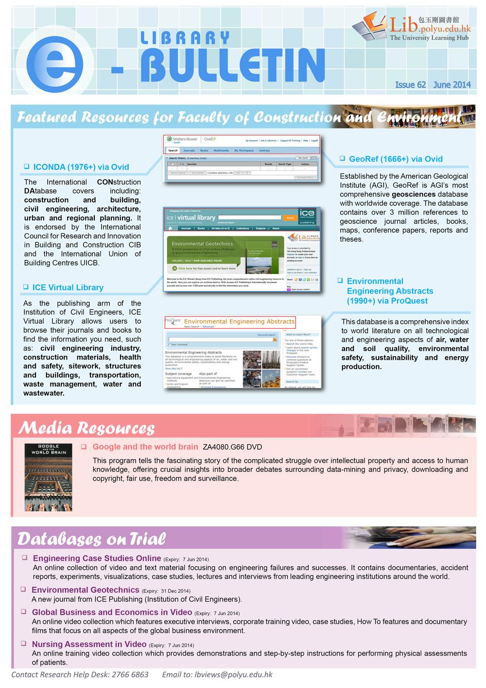 Library e-Bulletin (Jun 2014)