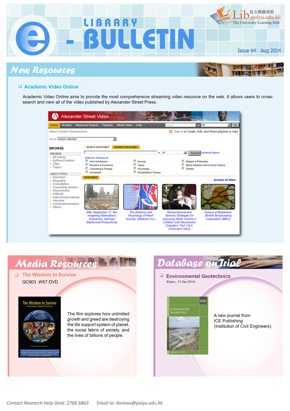Library e-Bulletin (Jun 2014)