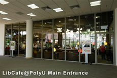 LibCafe@PolyU Main Entrance