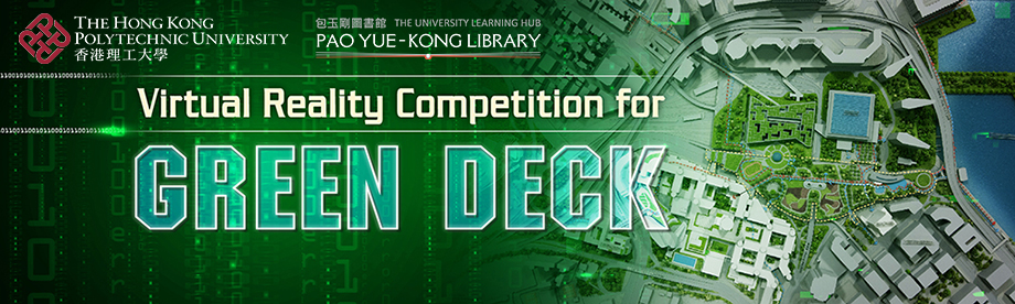 Virtual Reality Competition for Green Deck