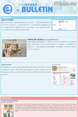 Library e-Bulletin