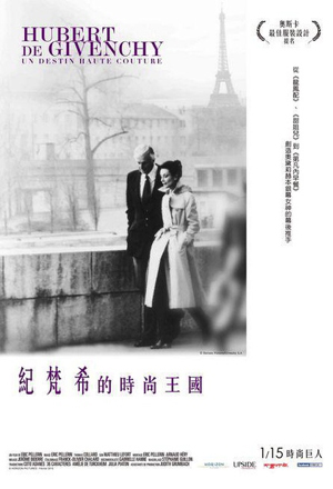 Hubert de Givenchy, un destin haute couture = 紀梵希的時尚王國