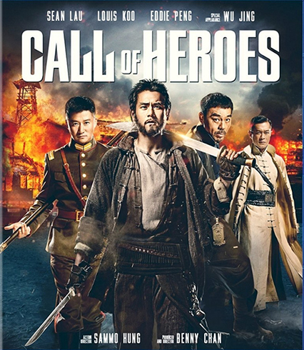 Call Of Heroes  危城