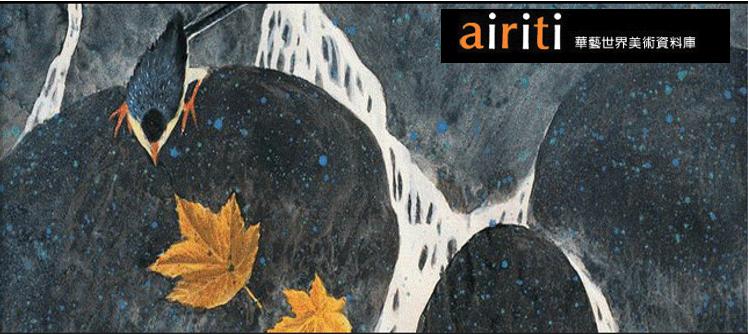 World Fine Arts (華藝世界美術資料庫)