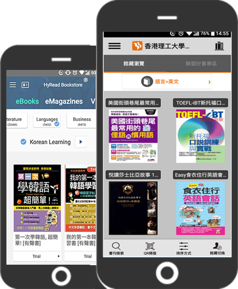 Chinese ebooks