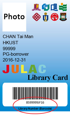 JULAC Library Card