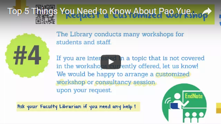 YouTube Video: Top 5 Things You Need to Know About Pao Yue kong Library