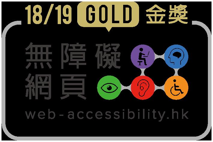 WARS 18/19 Gold Award logo