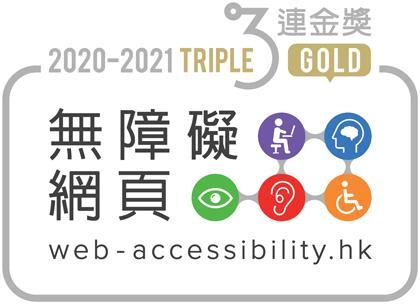 WARS Triple Gold Award 2020-2021